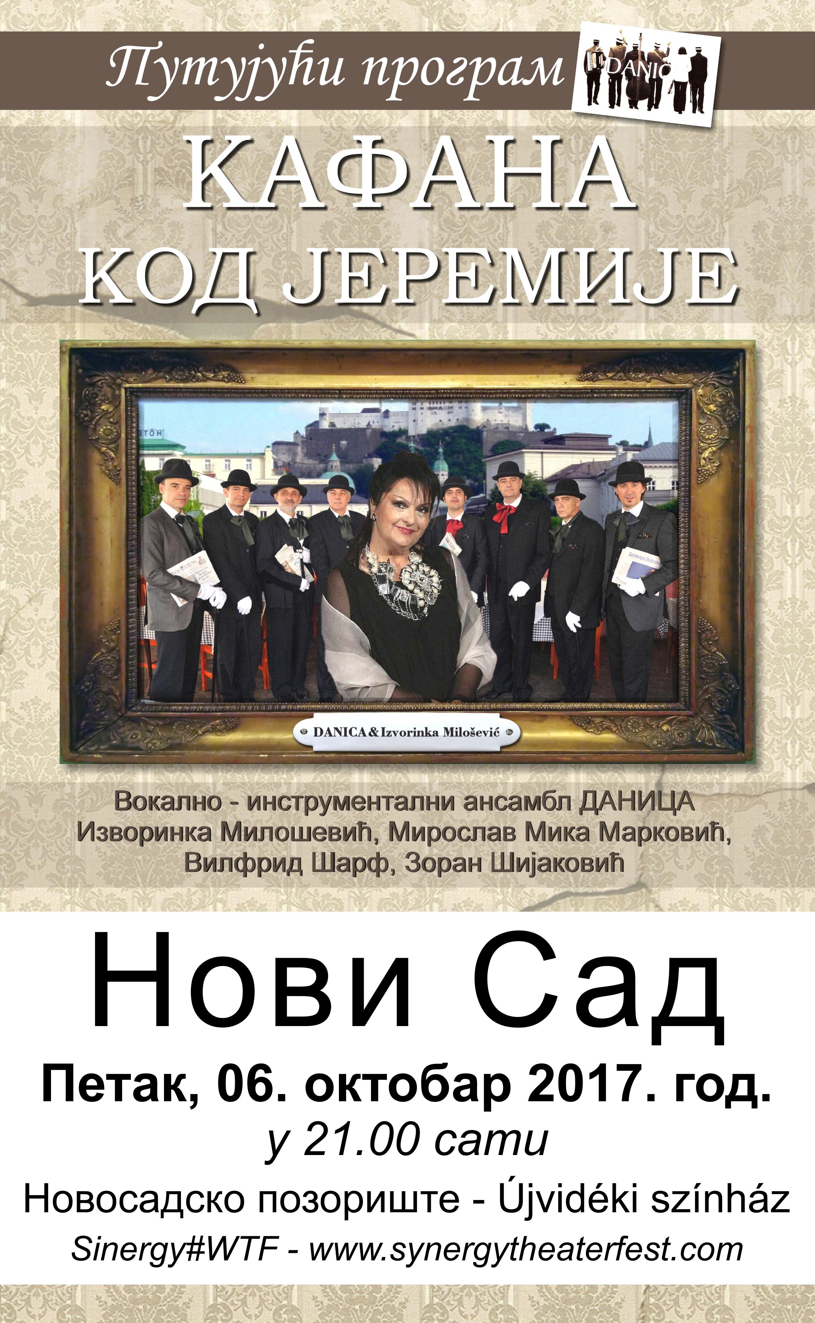 Plakat Novi Sad_Okt. 2017_1