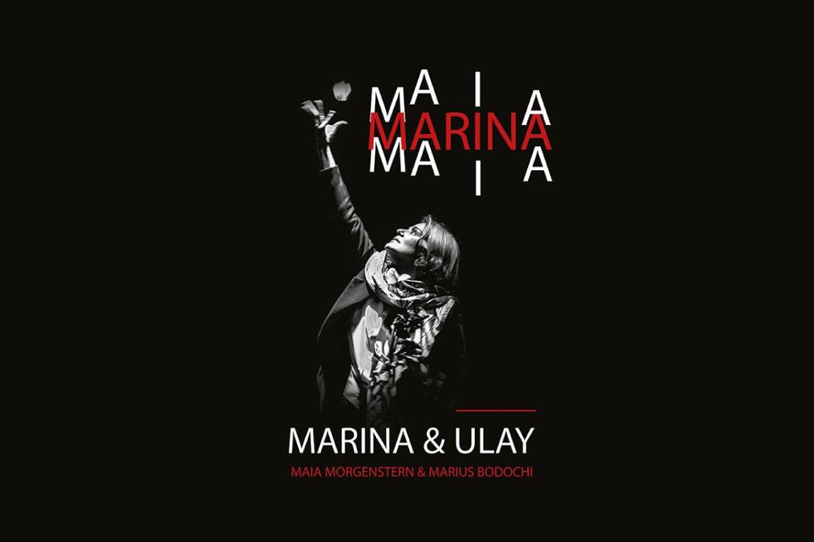 Marina i Ulaj